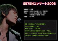 Mnet_7