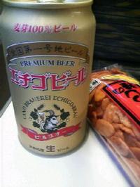 Food_080925_01