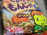 Food_081108_06