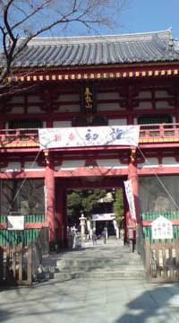 Tokyo_081225