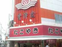 Food090516_01