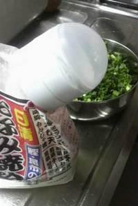 Food090625_01