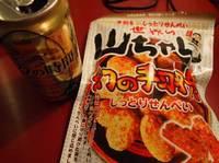 Food_090916