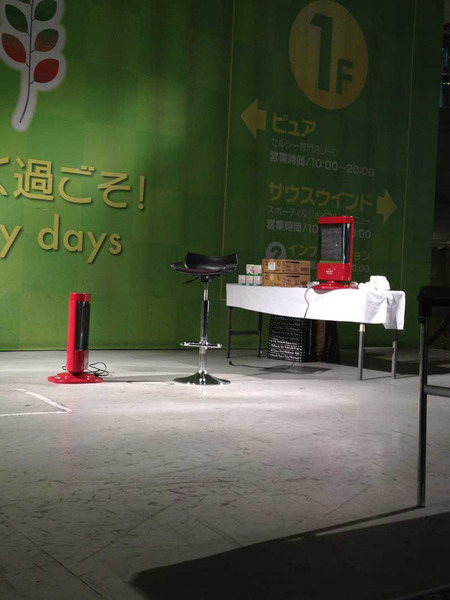 Se7en_20120129