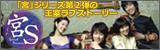 Banner_kunall_160x50