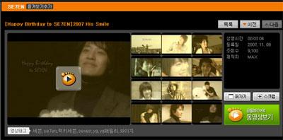 Hissmile2007ygtv
