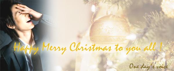 07christmas_2