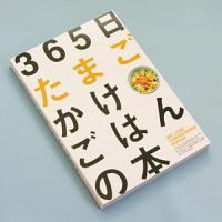 Tkg_book