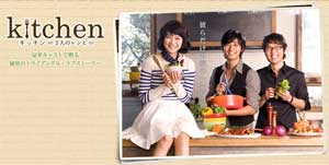 Movie_kitchen